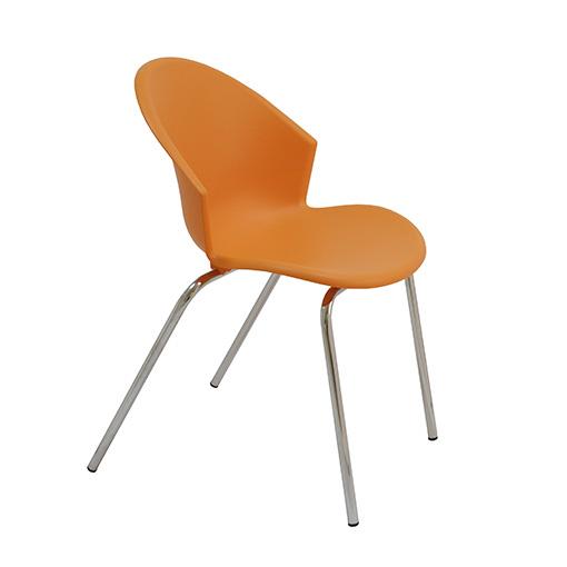 Silla smile centrosilla sillas de cocina hogar terraza for Sillas para el hogar